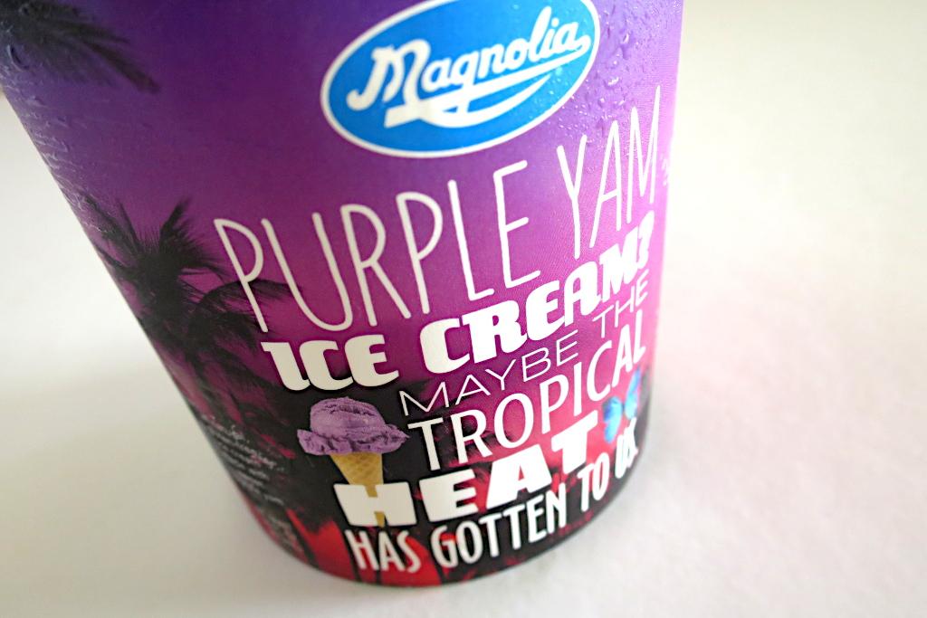 パープルヤム【Purple Yam】とは