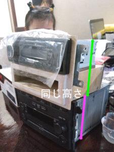 自作カーオーディオ1DINフリータイプBOX【サイズは自由自在!】