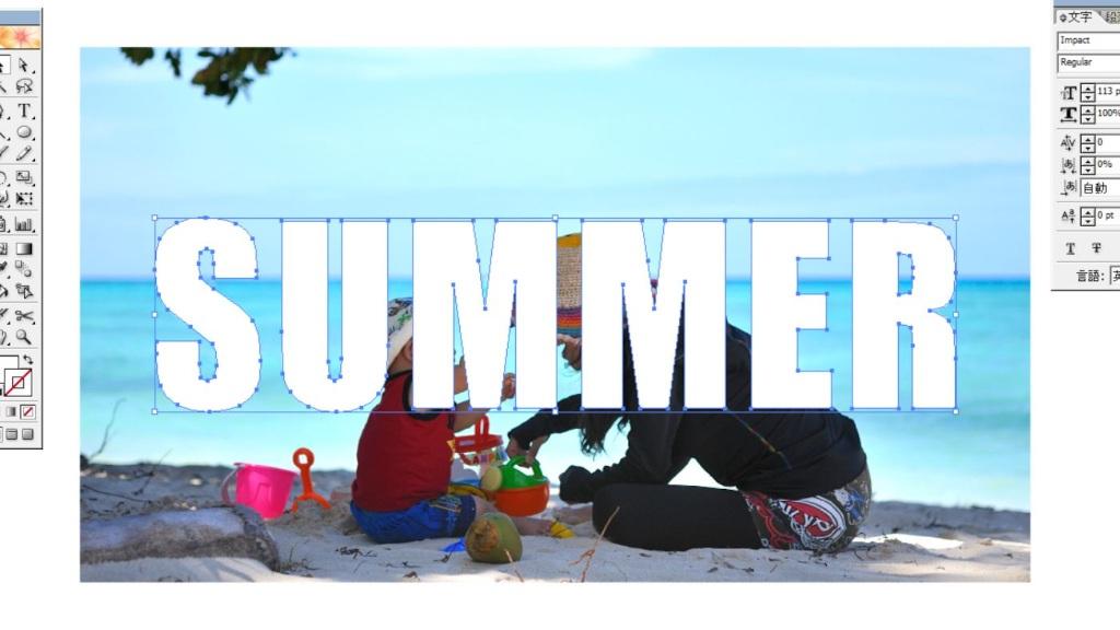 文字の一部を人や物体の後ろに配置する方法【YouTubeのサムネイル画像に最適】